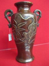Bronze Schale Japan Meiji Periode Vase China  Vögel  Asiatika Löwe