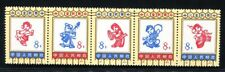 China Stamp 1973 N86-90 Children's Songs and Dances MNH