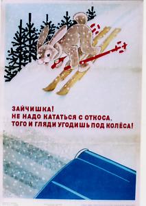 Original vintage poster RUSSIAN SKI BUNNY AVOID CRASH 1982