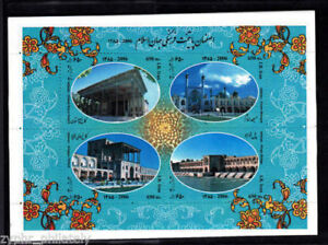 """Persia - """"ARCHITECTURE ~ ISFAHAN CULTURAL CENTER OF THE ISLAMIC WORLD"""" MS 2006 !"""