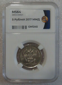 coin strike error Russia 5 ruble 2017 obverse obverse Moscow mint. rare coin UNC