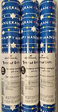 "Hanukkah Gift Wrapping Paper 3 Rolls Hallmark 135 sq ft total ""Happy Hanukkah"""