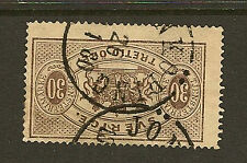 SWEDEN: 1874 30  ore pale-brown OFFICIAL  perf 14  SG O38  used-JONKOPING cancel