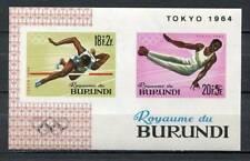 38693) BURUNDI 1964 MNH** Nuovi** Olympic G. Tpkyo s/s Imperforated