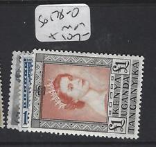 KENYA, UGANDA, TANGANYIKA  (P0909B) QEII  SG 178-180   MOG