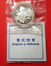 1997 1oz Chinese Traditional Auspicious Matters 5 Yuan silver coin with COA 吉祥有余