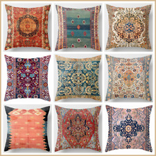 """PILLOW COVER Tapestry Kilim Rug Digital Print Home Decor Bed Cushion Case 18x18"""""""