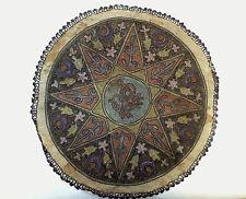 1880's ultra Antique Embroidery Ottoman Tughra Metallic Thread Turkish Tinsel