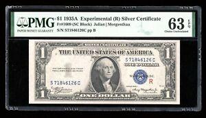 DBR 1935-A $1 Silver Experimental (R) Fr. 1609 PMG 63 EPQ Serial S71846126C