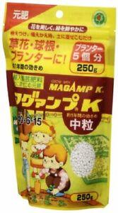 Hyponex MAGAMP K in grain 250g Fertilizer