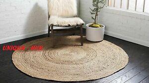 Rug 100% Natural braided jute modern rustic look handmade reversible outdoor rug