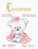 Cross Stitch Kit My baby girl art. 80-02