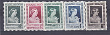 Mint Hinged Postage Stamps