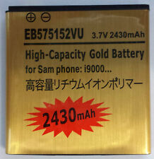 Akku für Samsung Galaxy S   phone battery   i9000   2430mAh   Neu New