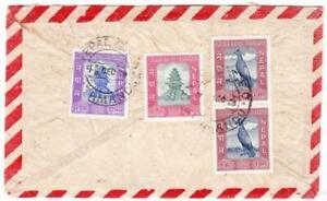 NEPAL Sc#113,#114,#115(pair)-KATHMANDU 4/DEC/60-AIR MAIL-TO USA-SCARCE USAGE