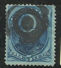 U.S. Stamp Scott 179 - 5 cent Taylor -  issue of 1875