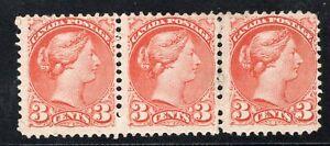 1873 Canada. UNI/SC#37. SG#96. Mint, Lightly Hinged, FVF. Strip of 3