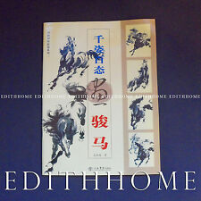 Art Supply - Chinese Painting Book Learn How to Draw Horse FREE SHIPPING