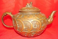 """8"""" Thick Copper Teapot with Chinese Coin Symbol"""