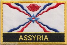 Assyria Homeland Assyrian People's Flag Embroidered Patch - Sew or Iron on
