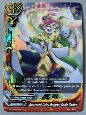 FUTURE CARD BUDDYFIGHT AWAKENED DEITY DRAGON GENIE GARDRA S-BT04/0038EN U FOIL