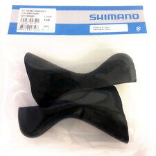 Shimano Original ST-RS685 Hydraulic STI Lever Hood Bracket, Black, AFT