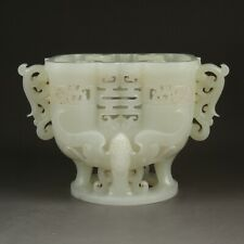 Antique Chinese Collection Nephrite Hetian Jade Carved Incense Burner