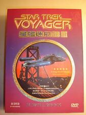 STAR TREK VOYAGER. RARE  60 DVDs Set Covering all 7 Seasons. See Back Cover.