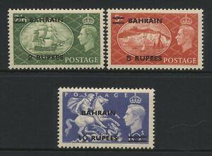 Bahrain 1951 KGVI Great Britain Pictorials Ovprt Set Unmounted Mint
