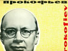 "S. PROKOFIEV CINDERELLA FRAGMENTS MOSCOW RADIO G. ROZHDESTVENSKY 12"" LP L8741"