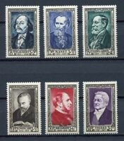 21632) France 1952 MNH New 6v.' Famous People