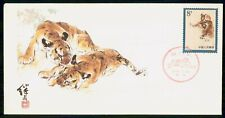 Mayfairstamps China FDC 1979 Two Manchurian Tigers First Day Cover wwf_50809