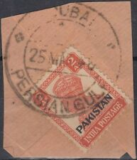 1948 India Stamp 2a with ovpt. Pakistan used in Dubai, on piece, RRR! [sr3190]