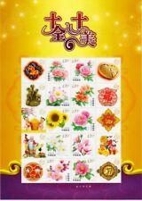 China PRC 2011 Blumen Mi.Nr. 4285-4294 D ** MNH seltene D - Zähnung aus 2013