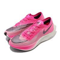 Nike ZoomX Vaporfly NEXT% Pink Blast Black Mens Womens Running Shoes AO4568-600