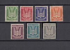 Germany, Deutsches Reich 1924,  Mi.344-350, **MNH-regumed