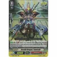Stealth Dragon, Yamisaki - GOLD HOT STAMP V-SS01/038EN RR - Cardfight!! Vanguard