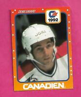 VERY RARE CANADIENS DENIS SAVARD JOFA PROMO  CARD  (INV# C3173 )