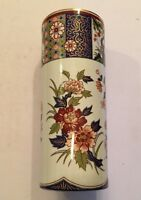 Chinese Hand Painted 9-in Cylinder Vase Flowers Leaves Gold 12""