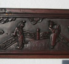 "Antique 19CT Chinese Carved Wood Red & Gilt Bed Panel Couple on Terrace 14""x5.5"
