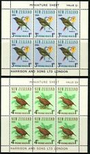 NEW ZEALAND HEALTH M/S 1966 BIRDS UHM/MNH GRADE A (ID:MMH079)