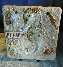 Bulgarian Wall Plaque