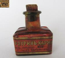 19C. 1890s ANTIQUE GLASS INKWELL FOR RED INK WITH LABEL