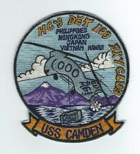 "60's HC-3 DET 103 ""SKYCLUB"" USS CAMDEN (JAPANESE MADE)  patch"