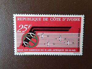 Ivory Coast sg 237 m/mint