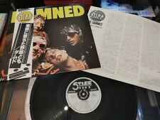 THE DAMNED ST Siff Victor Japan 1979 OBI sex pistols clash eater buzzcocks  lp 7