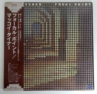 McCoy Tyner Focal Point Milestone SMJ-6151 OBI JAPAN PROMO VINYL LP JAZZ