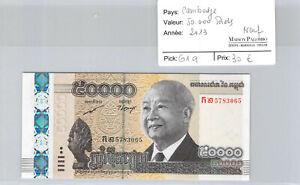 Cambodia 50.000 Riels 2013 Pick 61a