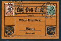 """DT. REICH 1912, Mi. IV auf Flugkarte! """"Gelber Hund""""!!! Sieger 250,--!!!"""