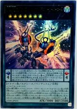 Yu Gi Oh Pendulum lgb1-jp033 ODD-EYES Rebellion Dragon-Overlord Ultra Rare Mint